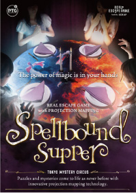 Spellbound Supper