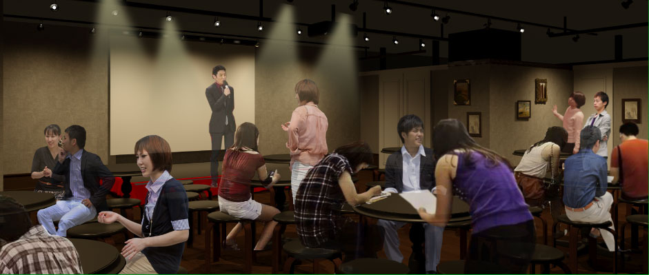 PTG Room