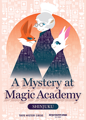 A Mystery at Magic Academy SHINJUKU
