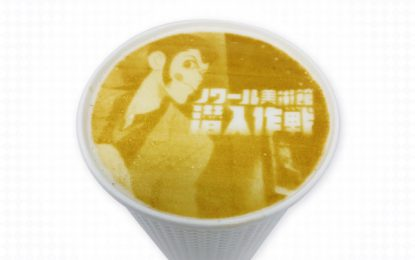 Caffè Latte Art ~Lupin the 3rd~