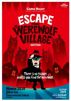 Secret Base Lab 365 GAME NIGHT 「Escape from the Werewolf Village」EDITION(Only in English)