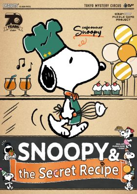 "SCRAP×SNOOPY Puzzle Game Project ""Snoopy and the Secret Recipe"""