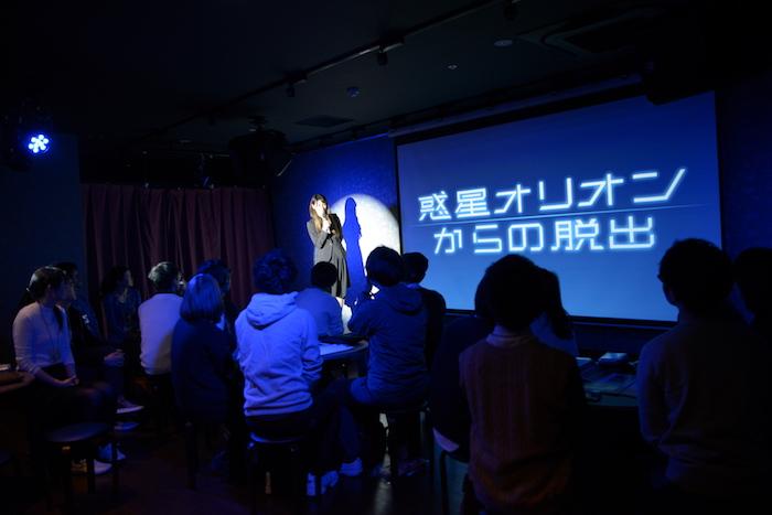 オープンほやほやの東京ミステリーサーカスで、名作「惑星オリオンからの脱出」に挑戦!