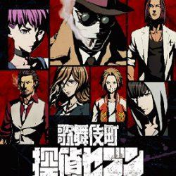 【歌舞伎町探偵セブン】探偵ラビット バースデーイベント開催!