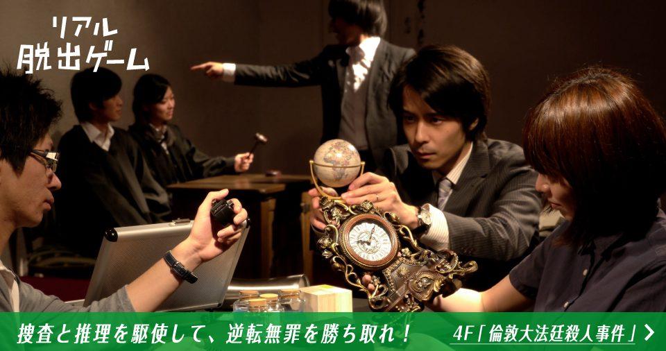 TMC_firstview_daigyakuten_ol