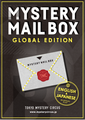 MYSTERY MAIL BOX GLOBAL EDITION
