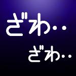 「悪魔的大忘年会からの脱出」オリジナルフード発表っ‥‥!!  圧倒的再現度の「焼き土下座ソーセージ」登場‥‥!!