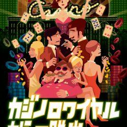 カジノ学院さんが東京ミステリーサーカスにやってくる!!体験レポートも公開!