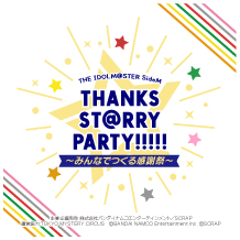 『THANKS ST@RRY PARTY!!!!!』オリジナルグッズ販売に関して