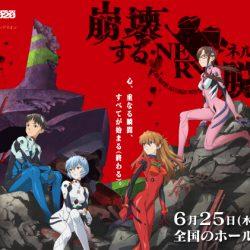 「崩壊するネルフからの脱出」東京ミステリーサーカス9月公演分のチケット発売日程が決定!
