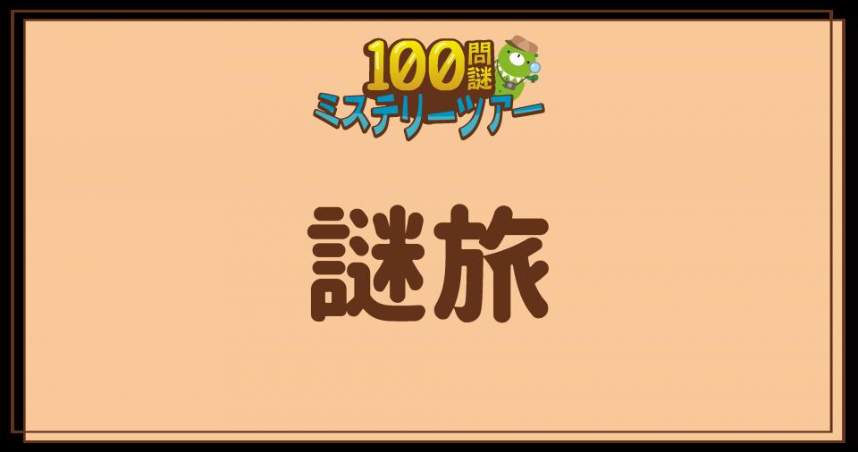 バナー用キーワード_PC