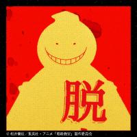 リアル脱出ゲーム×暗殺教室「暗殺教室からの脱出」リバイバル公演 開催決定!