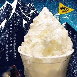「雪山ミルクかき氷」延長販売決定!&「いちごミルクかき氷」がワンコイン!